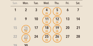 2019年9月の休業日カレンダー