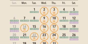 2019年10月の休業日カレンダー