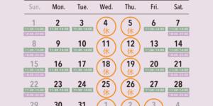 2019年12月の休業日カレンダー