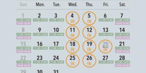 2020年3月の休業日カレンダー
