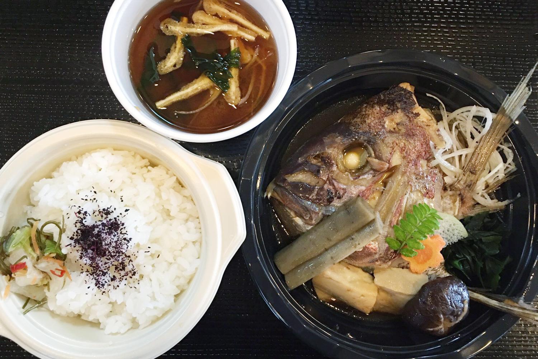 テイクアウト - 兜煮弁当 880円