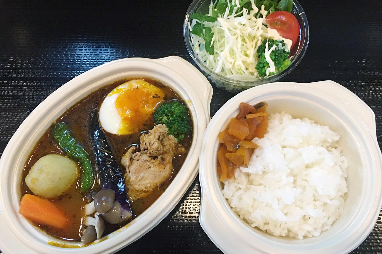 テイクアウト - 大人のスープカレー弁当 880円