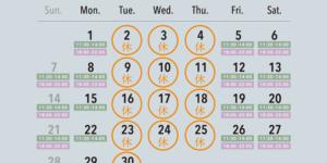 2020年6月の休業日カレンダー