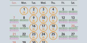 2021年3月の休業日カレンダー