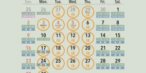 2021年5月の休業日カレンダー
