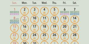 2021年8月の営業日カレンダー(時短営業あり)